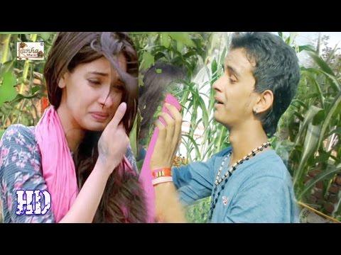 पोछ ए रानी लोरवा आपन ओढ़नी के कोर से ❤ Bhojpuri Sad Songs New Top 10 Videos 2016 ❤❤ Aryan Gupta [HD]