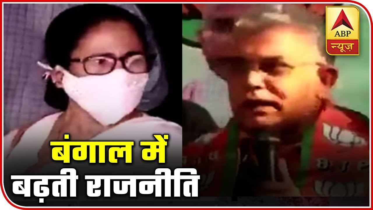 Politics Over Outsider Vs Native Intensifies In West Bengal   ABP News