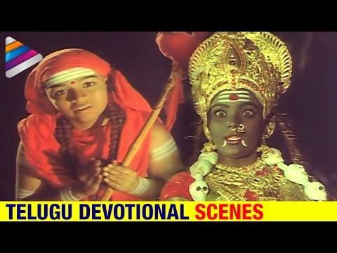 Telugu Devotional Scenes | Sri Devi Mookambika Movie | Sridhar | Vajramuni | Telugu Filmnagar