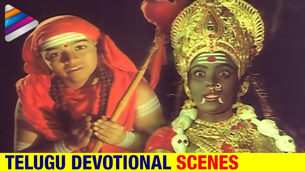 Telugu Devotional Scenes | Sri Devi Mookambika Movie ...