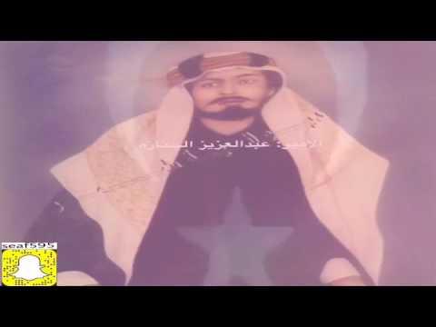 الامير عبدالعزيز بن متعب ال رشيد الشمري الجنازه Youtube