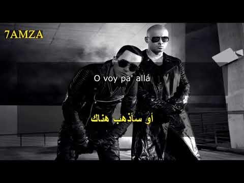 Yandel - Como Antes Ft. Wisin مترجمة عربي
