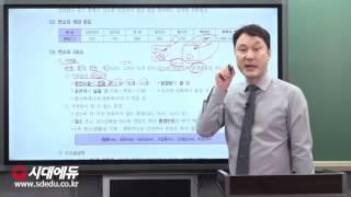 소방시설관리사 1차 소방안전관리론 기본이론 01 (표정은T)