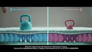 видео Выбираем ортопедическую подушку по индивидуальным характеристикам