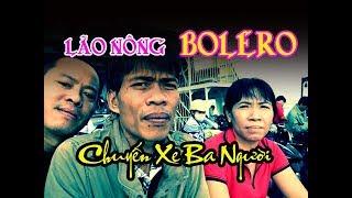 Chuyến Xe Ba Người / phiên bản LÃO NÔNG BOLERO Cần thơ /guitar LâmThông/chanel Ducmanh guitar bolero