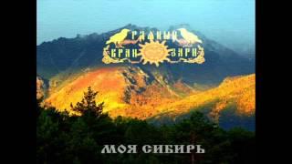 Рдяный Вран Зари (Red Raven of Dawn) - Полюшко-Поле (Polyushko-Pole)