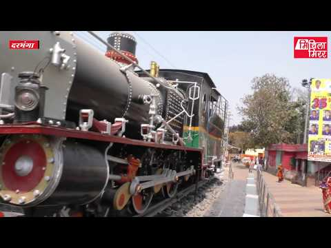 Darbhanga Railway Station पर साफ-सफाई, Mithila Painting, Google Wi-Fi सहित अन्य चीजक पड़ताल