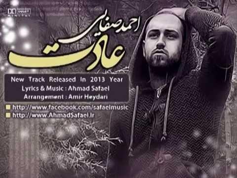 Ahmad Safaei - Adat [ AhmadSafaei.IR ]
