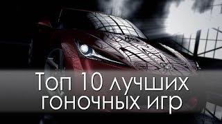 ��� 10 ������ �������� ��� (HD)