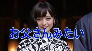 安達祐実、渡瀬恒彦さん追悼 映画デビュー作で共演 女優の安達祐実が16...
