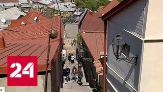 Смотреть видео Экспорт в Россию обеспечивает развитие Грузии - Россия 24 онлайн