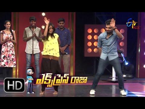Express Raja  20th October 2016  Full Episode 24  ETVPlus