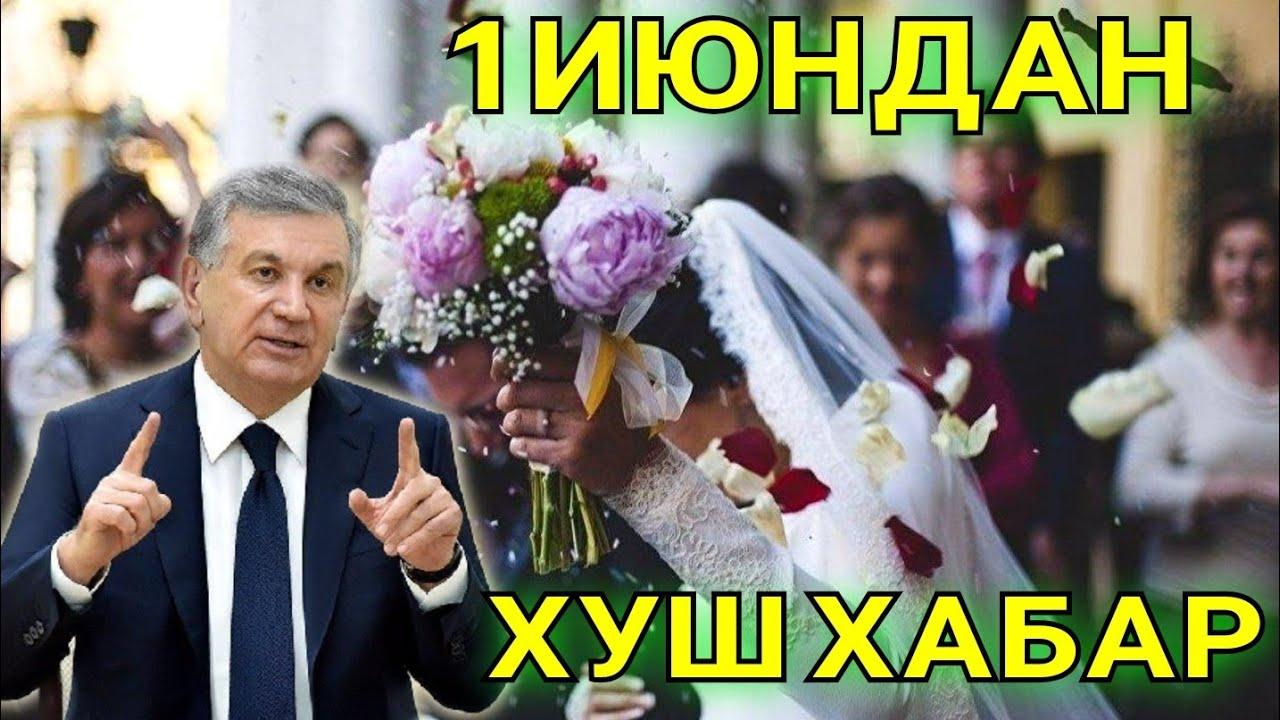 1ИЮНДАН ХУШ ХАБАР УРРА МАНА ЯНГИЛИК ... MyTub.uz