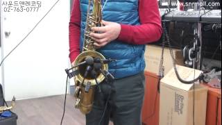 audio technica PRO35 Tenor Sax Danny Boy Normal Sound