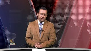 ESAT DC DAily News Fri 21 Sep 2018