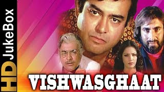 Vishwasghaat (1977) | Full Video Songs Jukebox | S