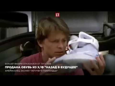 Обувь для взрослых -
