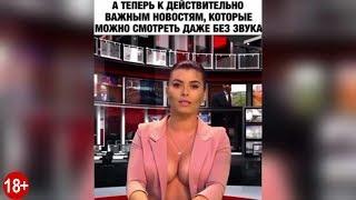 Лучшие приколы из Инстаграма и ТикТока- funny videos of INSTAGRAM and TikTok!! Смешные видео!!