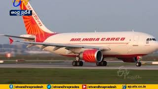 Air India sale Govt may issue …
