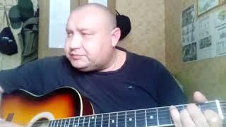 Песни под гитару - Стена (Петлюра).