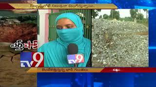 Sinkhole fear haunts Kadapa residents - TV9