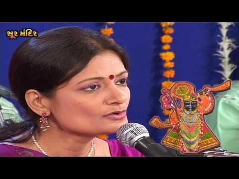 શ્રીનાથજી શ્રીયમુનાજી ની જોડી સુંદર | Shreenathji Shree Yamunaji Ni Jodi Sundar |