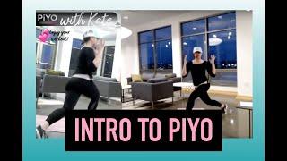 Intro To Piyo Class 🥳💜💪(Piyo For Beginners/Learn The Basic Piyo Moves)