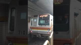 2021/07/23今日の7101F☆メトロ7000系有楽町線@桜田門