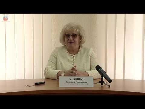 lgikvideo: брифинг Кияшко 21052020