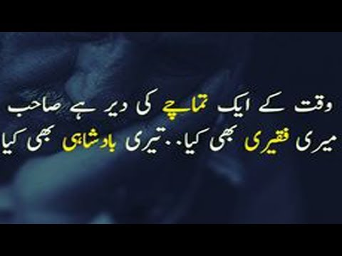 Most ameezing collection of precious words|Best urdu quotations about life|Adeel Hassan|Urdu Quotes|