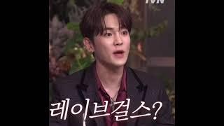 [샤이니/키] 김기범영어발음에맨날홀려