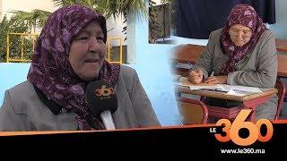 Le360.ma •روبرتاج: بطنجة أكبر مترشحة تجتاز امتحانات الباكالوريا في المغرب وهذا حلمها