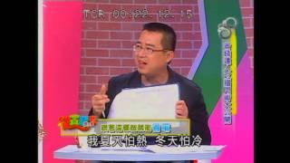 20120510從實招來第1集片段-省電達人邱繼哲空調用電只要一般人的6分之1