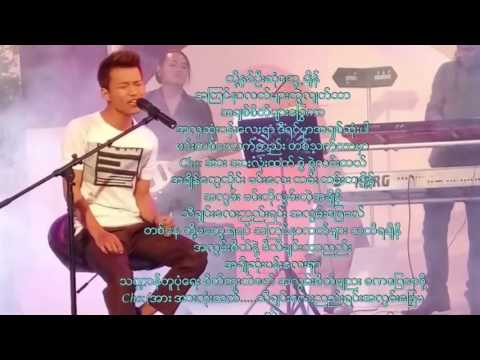 David Lai new song
