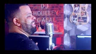 Cheb Bello  Manich Kima Bakri © (studio.clip)