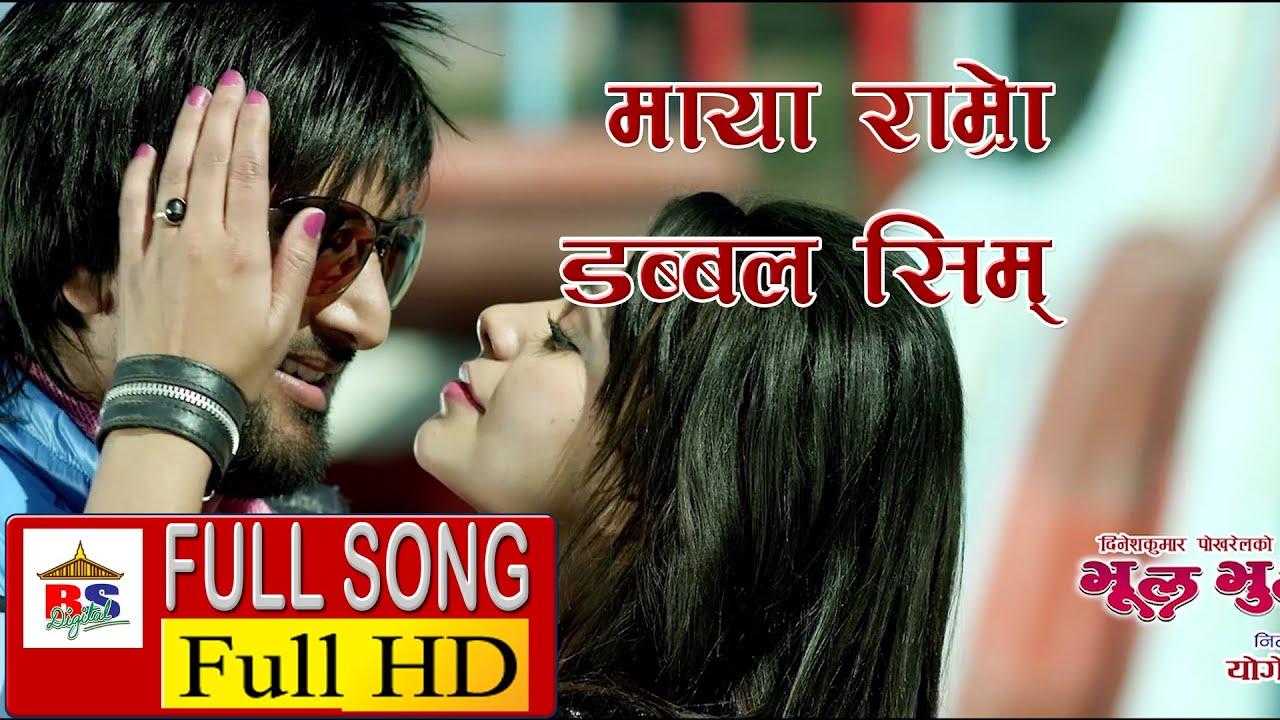 bhulbhuleya movie song