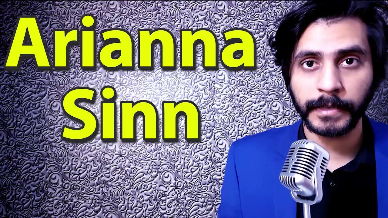 Arrianna Sinn