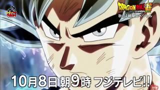 Dragon Ball Super - Limit Breaker X Teorisi | 109. ve 110. Bölümden Spoiler İçerir
