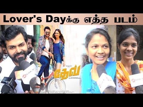 Lover's Dayக்கு எத்த படம் - Dev Movie Public's Review @ Rohini Theatre | Karthi Speech | Rakul Preet