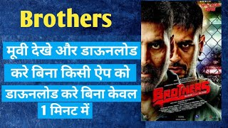 How to download Brothers full movie | How to watch Brothers fulll movie | Brothers full movie downl