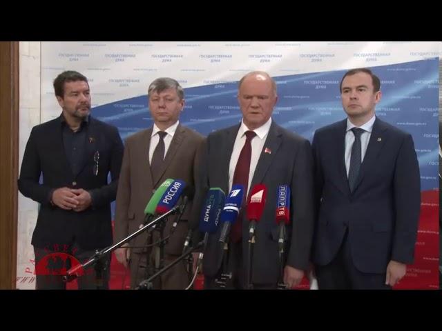 Г.А. Зюганов: «Мир сползает в эпоху хаоса»