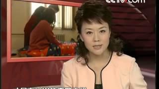中华医药20080802 一套操救了我的腰HD高清完整版 腰添健 検索動画 3