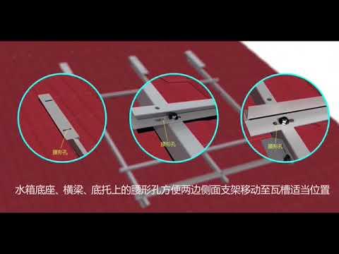 Installation video - JXL Solar Water Heaters