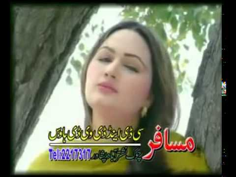 Atv Khybar New Singer Pashto Song Of Musarrat Mohmand 2