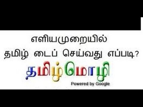 how to write srinivasan in tamil