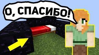 СЛУЧАЙНО ЗАСТРОИЛ НЕ СВОЮ КРОВАТЬ?! САМЫЙ СТРАННЫЙ ЧЕЛЛЕНДЖ НА БЕД ВАРСЕ! - (Minecraft Bed Wars)