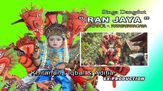 RAN JAYA - IQBAL & ADITIA (SANTOAAN) __ EMONG DIWAYU