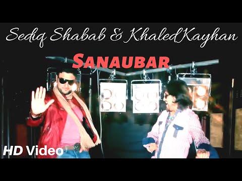 Sediq Shabab & Khaled Kayhan - Sanaubar (Qarsak)
