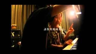陳奕迅 - Baby Song MV