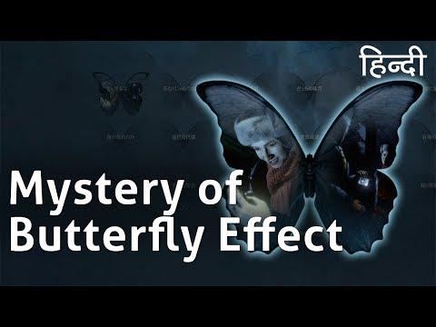यह वीडियो आपकी ज़िन्दगी बदल देगी   The Butterfly Effect in Hindi + Giveaway Winner
